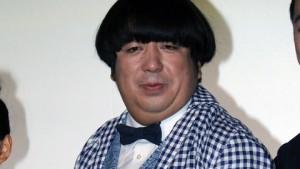 日村勇紀 熱愛