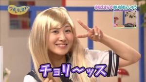桑子真帆 かわいい