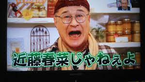 kadonotakuzou_haruna2