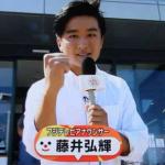藤井フミヤの子供、藤井弘輝アナに酷評!ブサイク。テレビで見たくない顔と鼻。